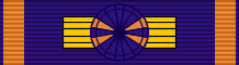 Кавалер Большого креста ордена Почёта