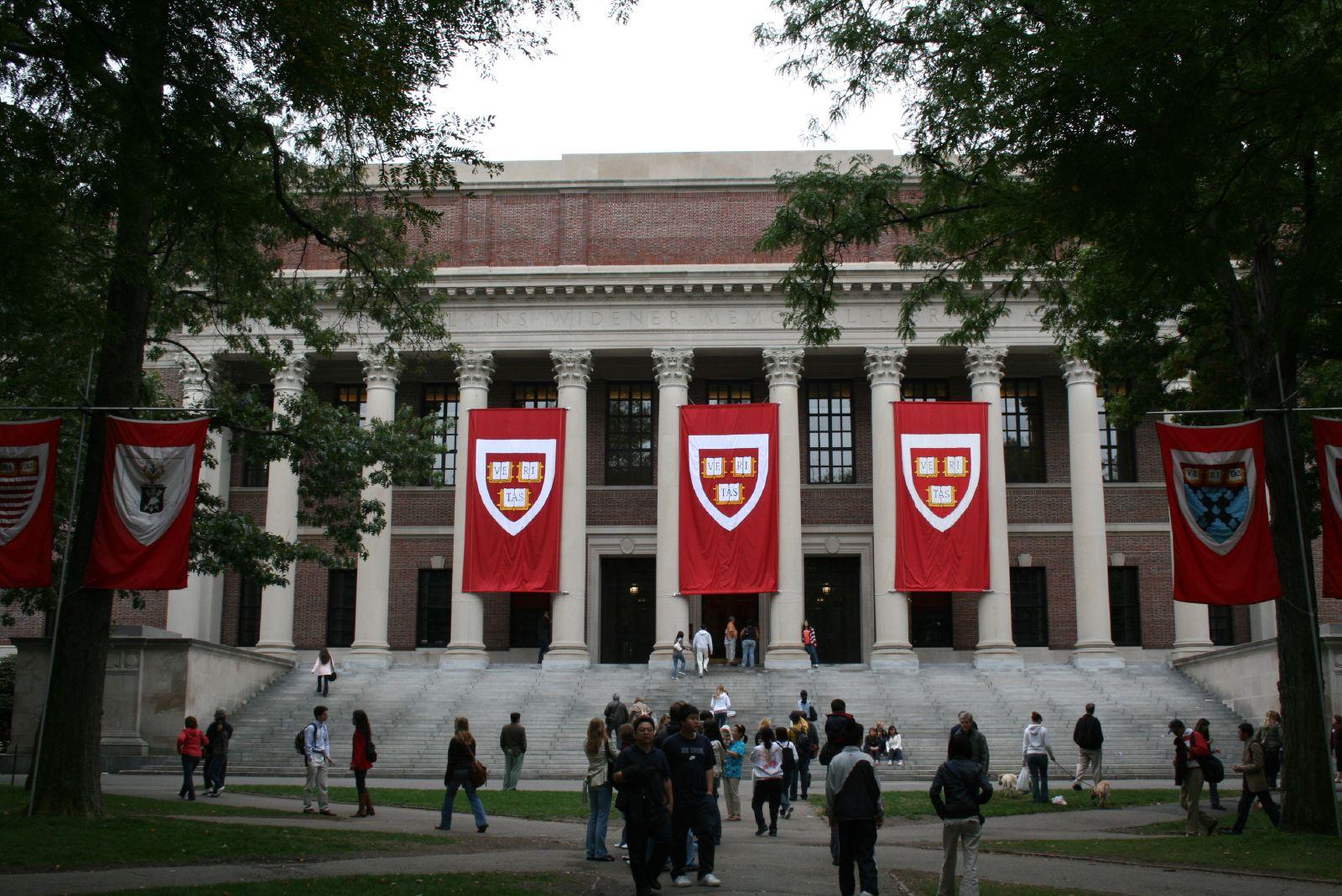 FileHarvard University Widener Library