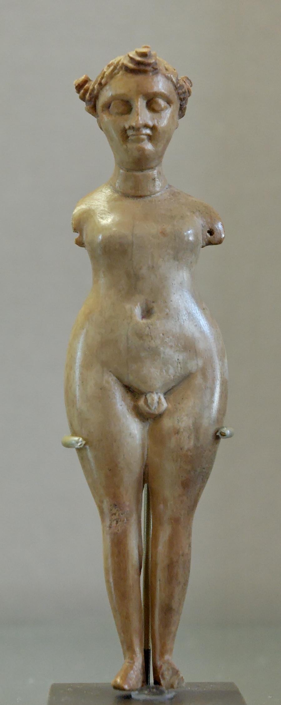 polniy-germafrodit