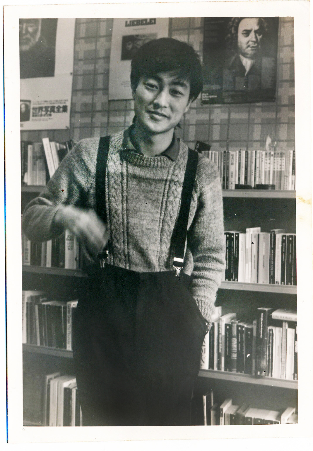 Ichiro Kawachi as a student in Wellington in the early 1980s