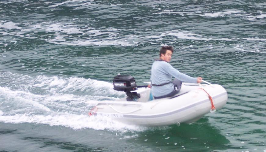 File Inflatable Boat With Mercury 4hp Engine Jpg