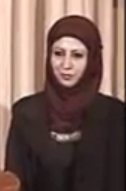 International Women of Courage Awards 2008 - Nibal Thawabteh - Palestinian Authority.png