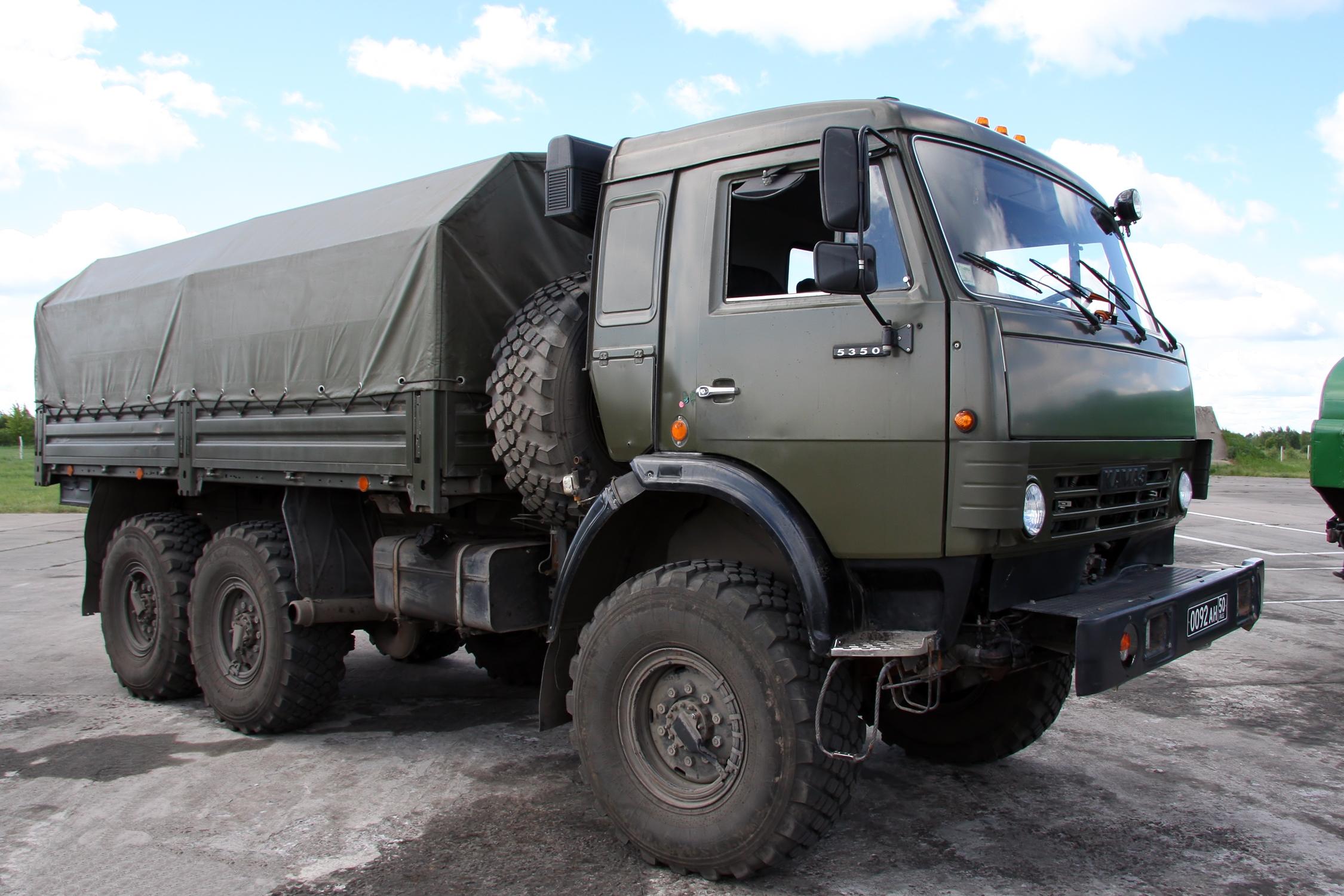 KAMAZ-5350_military_truck_of_Russia.jpg