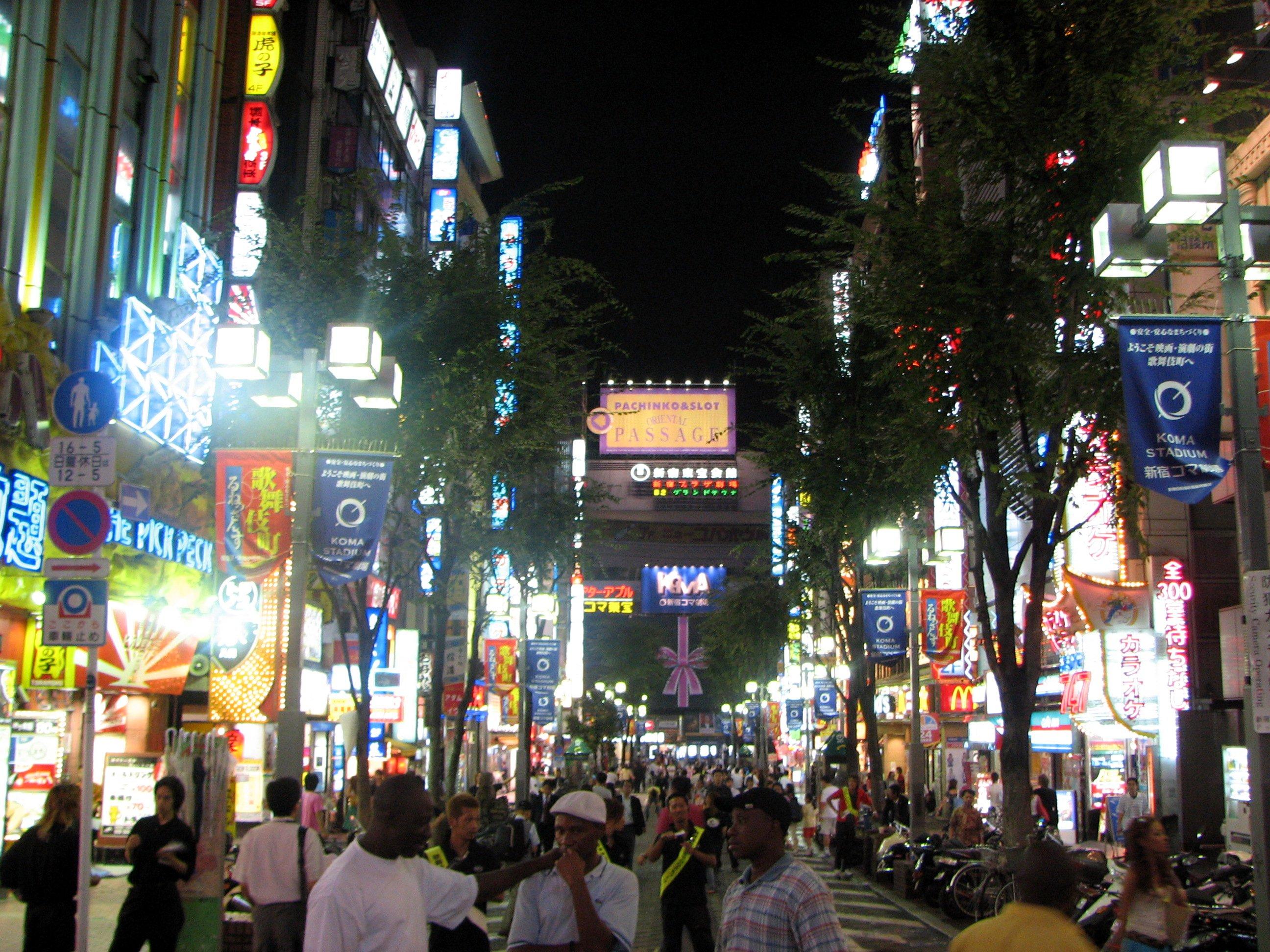 http://upload.wikimedia.org/wikipedia/commons/1/1a/Kabukicho_at_night_02.JPG