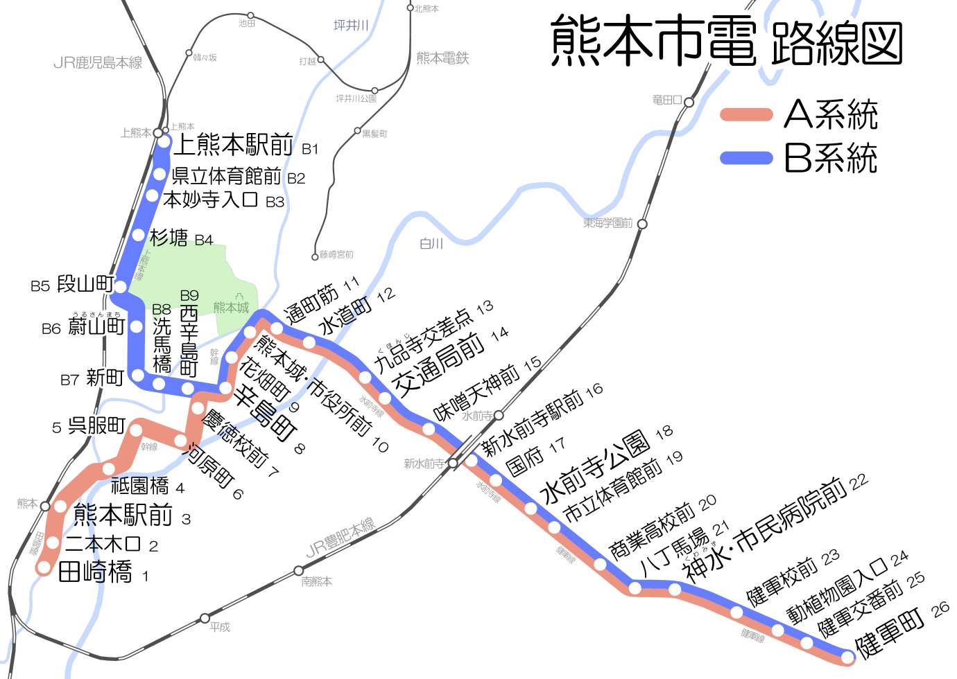FileKumamoto city tram map JApng  Wikimedia Commons