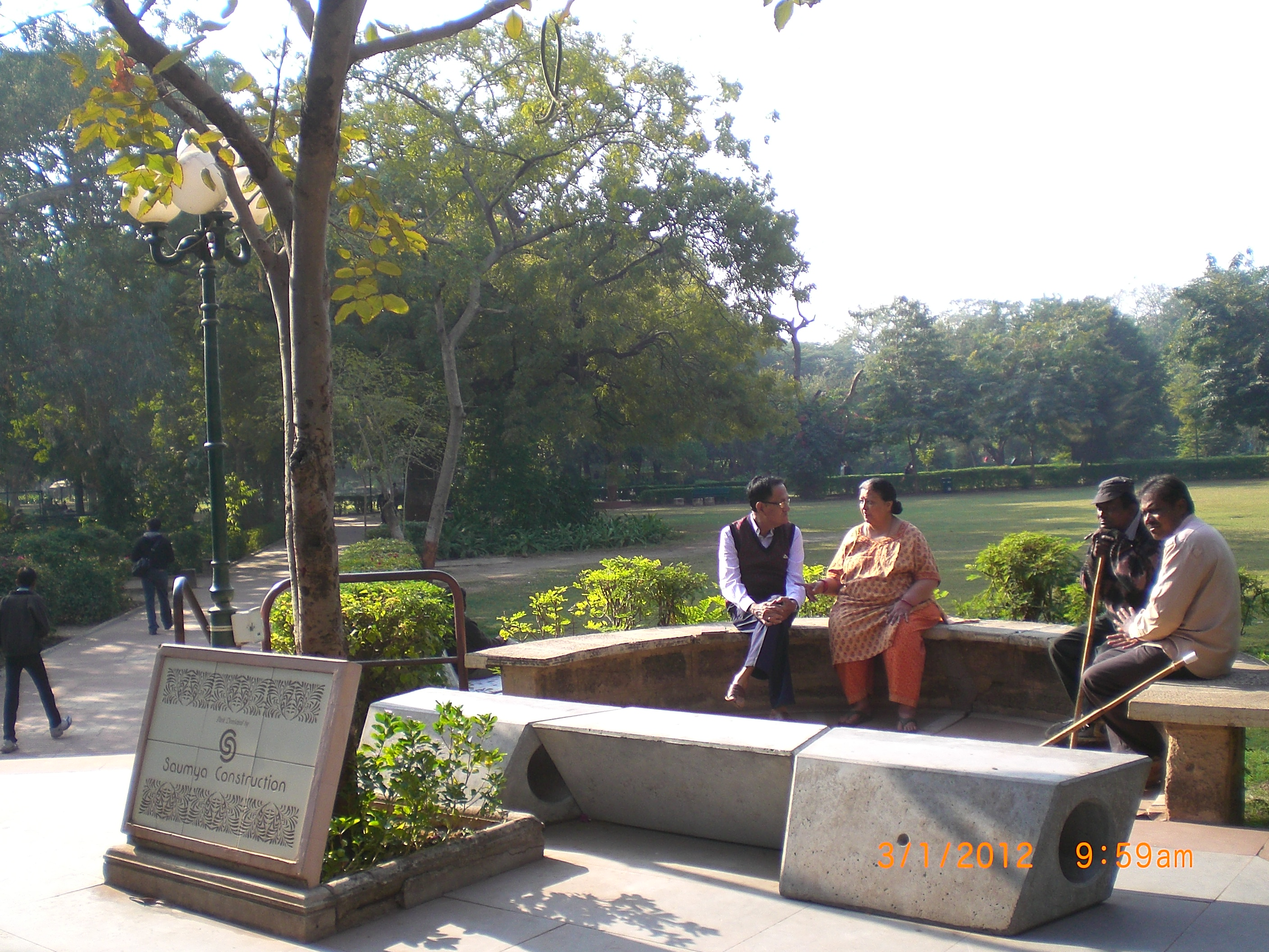 File Law Garden 3 Ahmedabad Jpg Wikimedia Commons