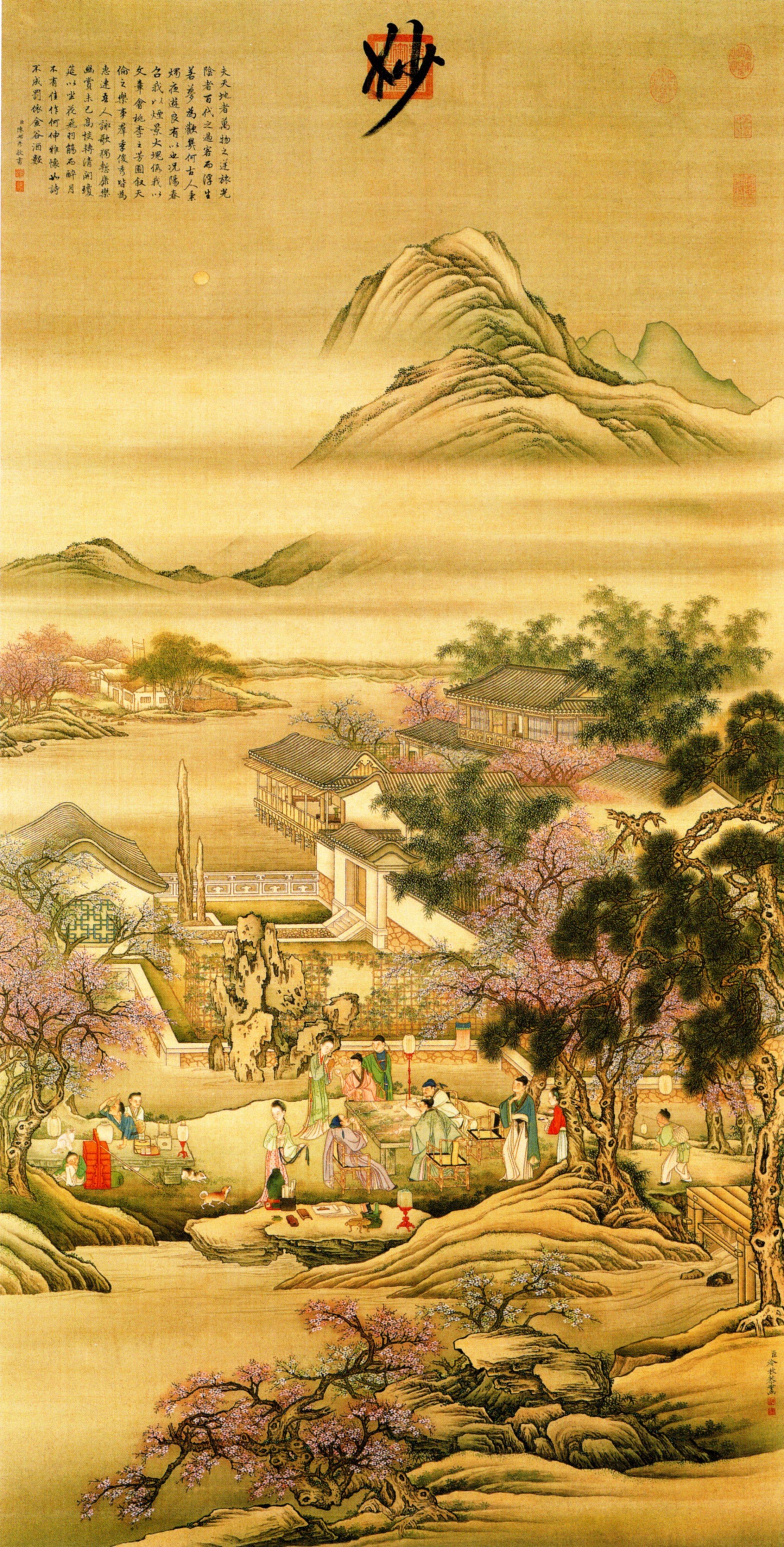 Spring Evening Banquet at the Peach and Pear Blossom Garden with quoted text by Li Bai, painted by Leng Mei, late 17th/early 18th cent. National Palace Museum, Taipei