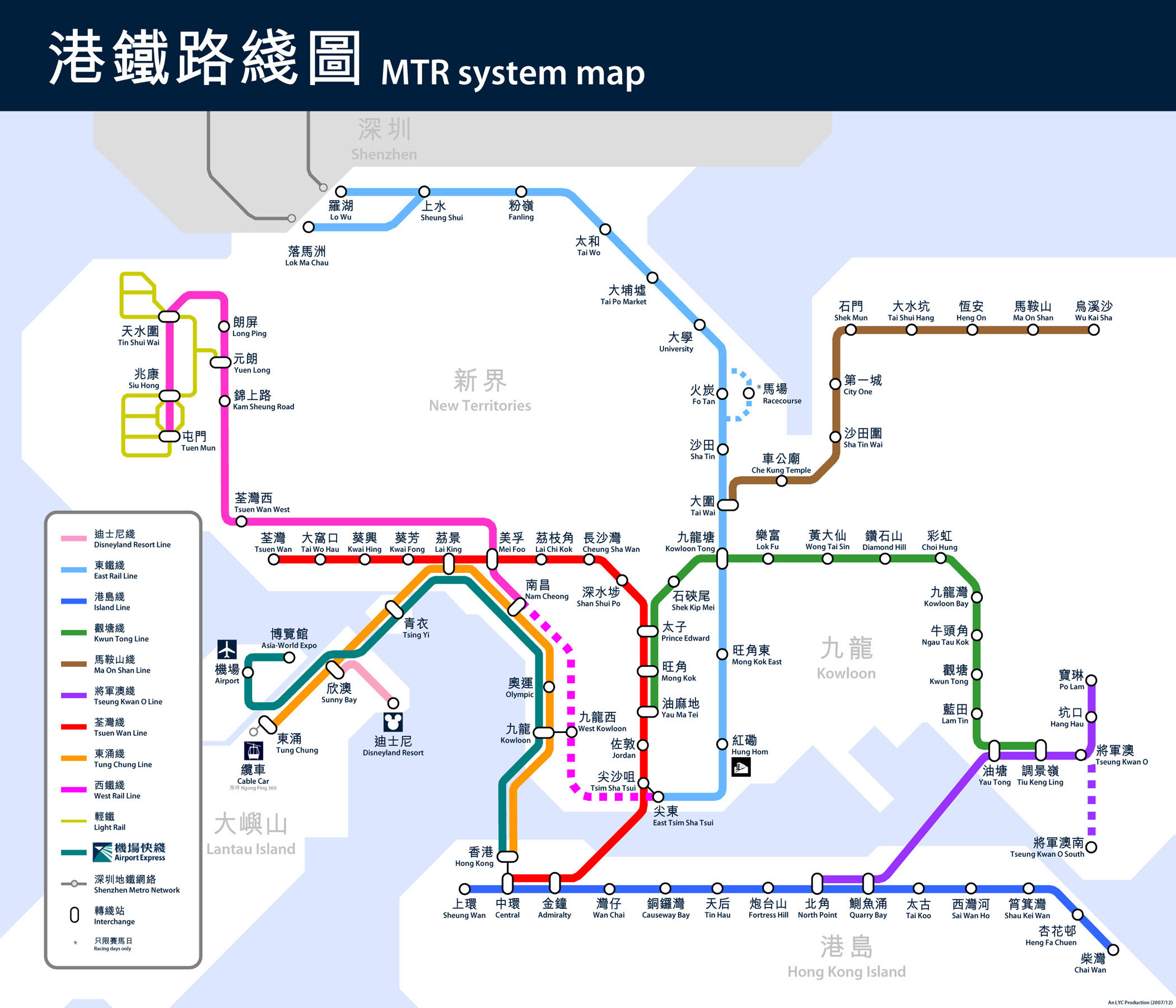 File:MTR System Map 2008.jpg - Wikimedia Commons on sheung wan, metro de santiago map, tibet and surrounding area map, shenzhen metro, light rail, seoul metropolitan subway, mtu map, dubai metro, montreal metro, delhi mass rapid transit system, airport express, rapid transit, moscow metro, island line, tianjin metro, hung hom, port of shanghai map, septa map, hung hom station map, mus map, chongqing rail transit map, changsha metro map, massachusetts bay transportation authority map, west rail line map, calgary transit map, mc map, penn's landing map, tokyo subway, beijing subway, state railway of thailand map, mta map, shanghai metro, san francisco muni map, hong kong tramways, hk map, tokyo metro, rio de janeiro metro map, guangzhou metro, barents sea map,