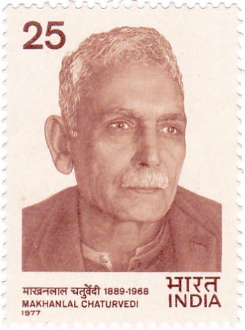 Makhanlal Chaturvedi - Wikipedia