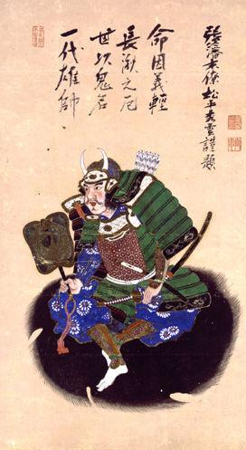 Mori Nagayoshi