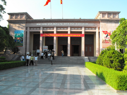 Tập tin:Museum of Ethnic Culture Vietnam.jpg