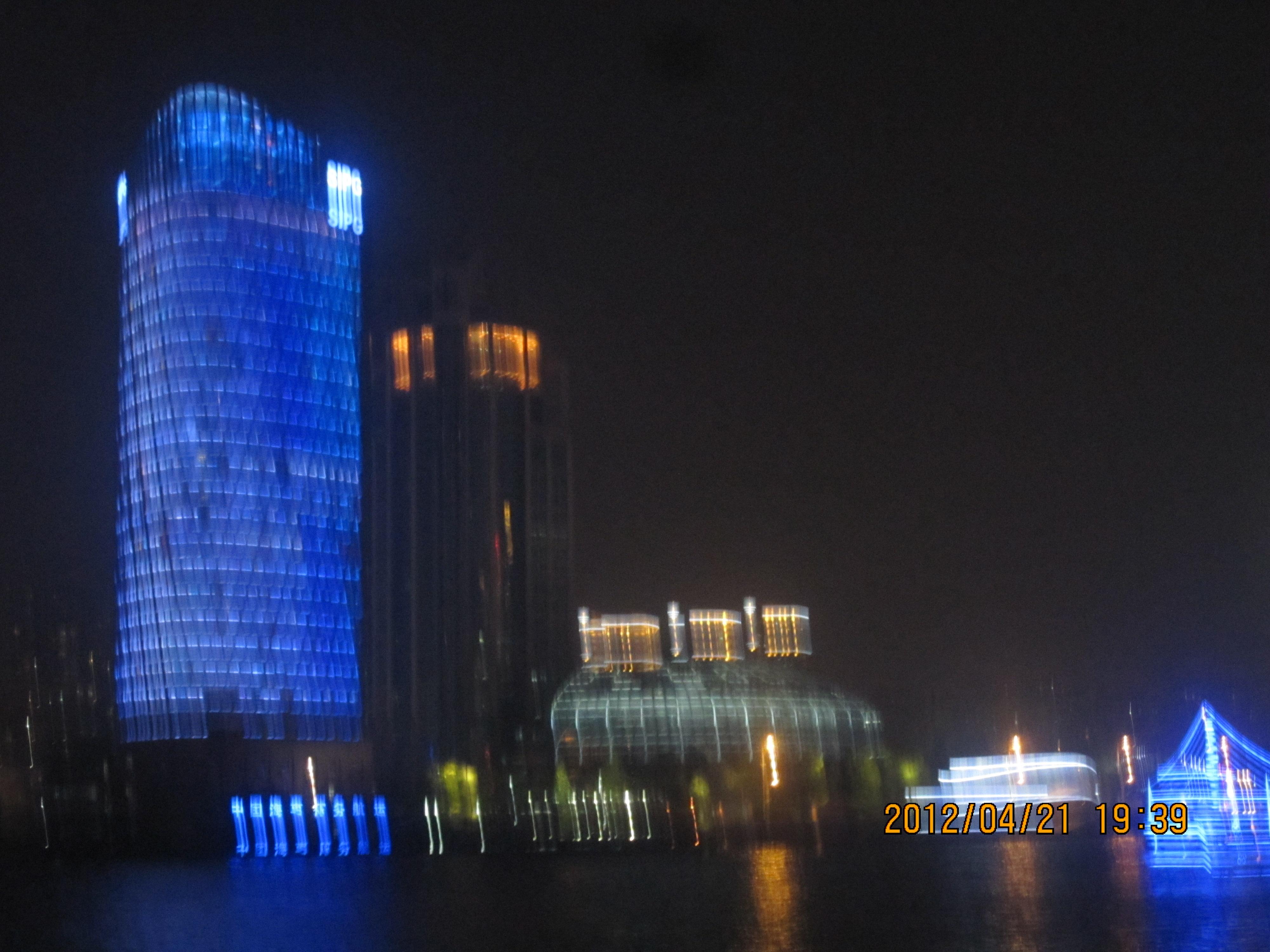FileNanjing East Road Huangpu Shanghai China 200085