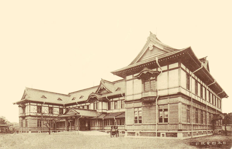 Dai Ichi Kangyo Wikipedia