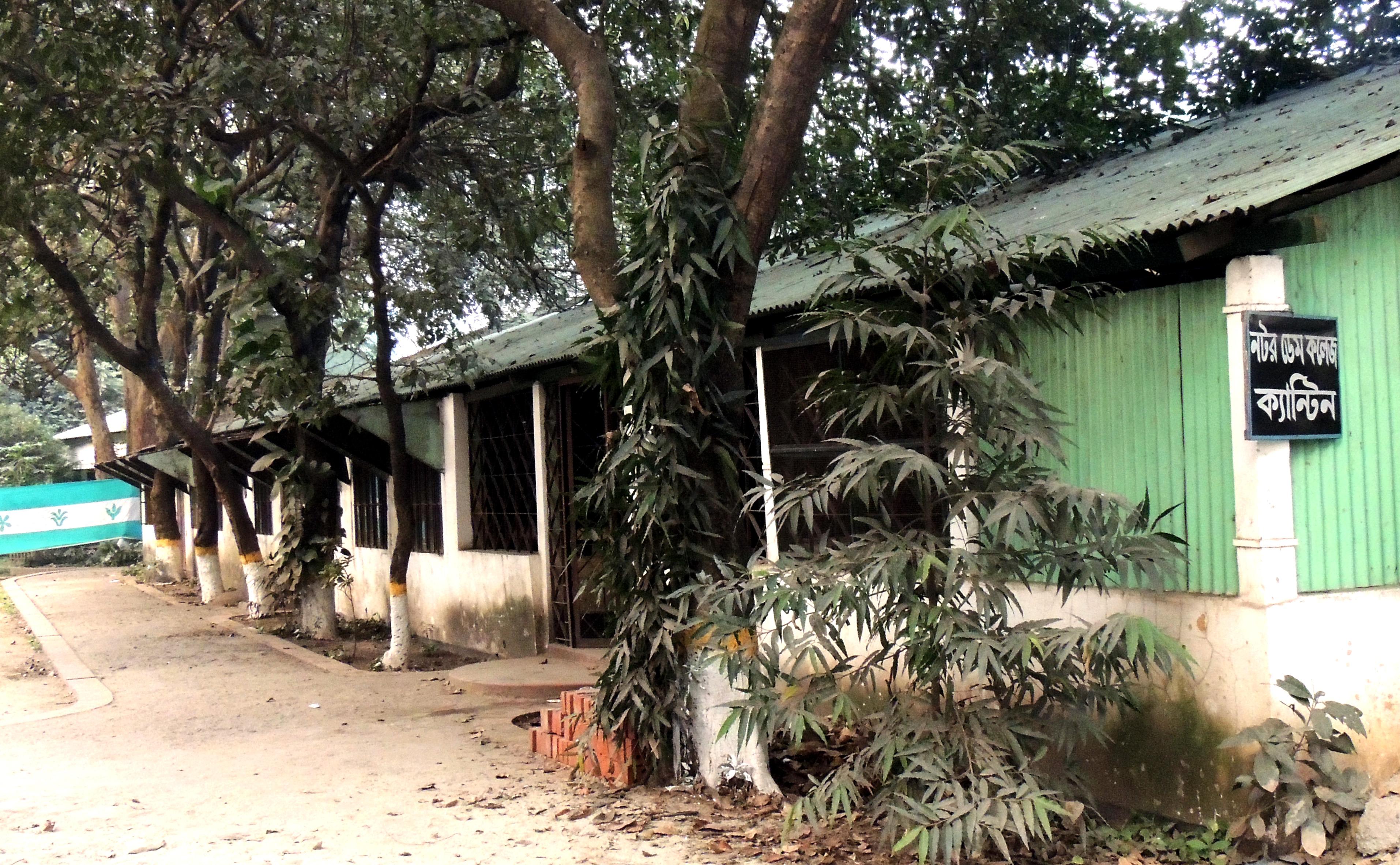 নটরডেম কলেজ ক্যান্টিন