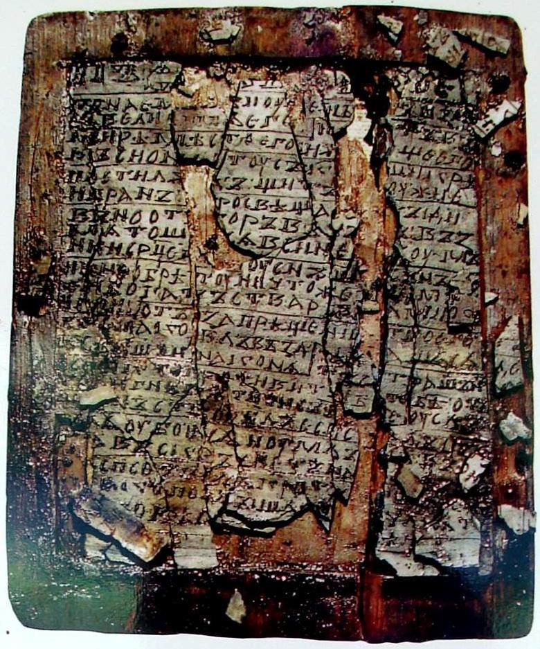 Новгородский кодекс — Википедия