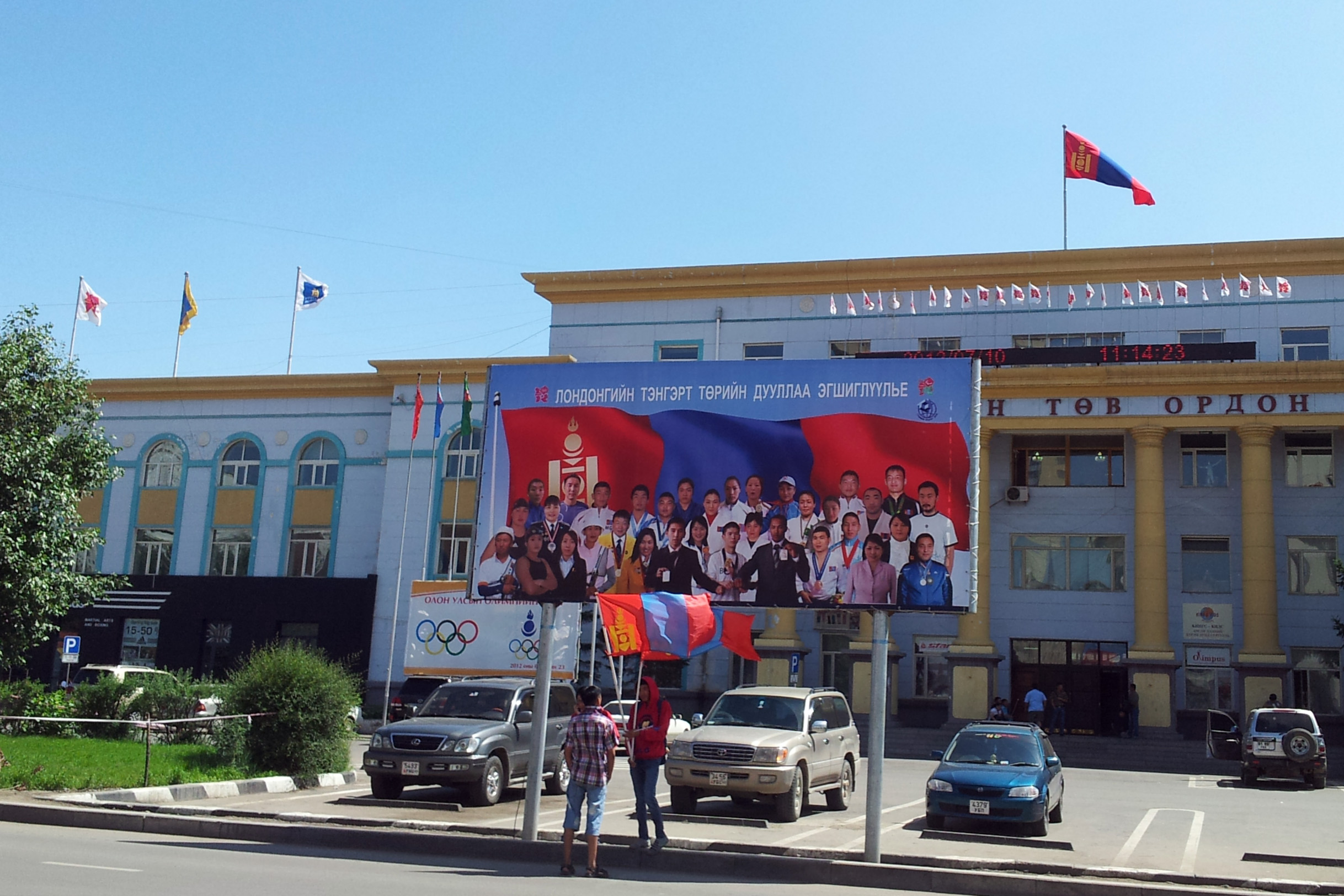 Olympic banner in Ulaanbaatar.jpg