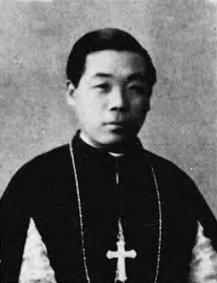 Paul Yoshigoro Taguchi - Wikipedia