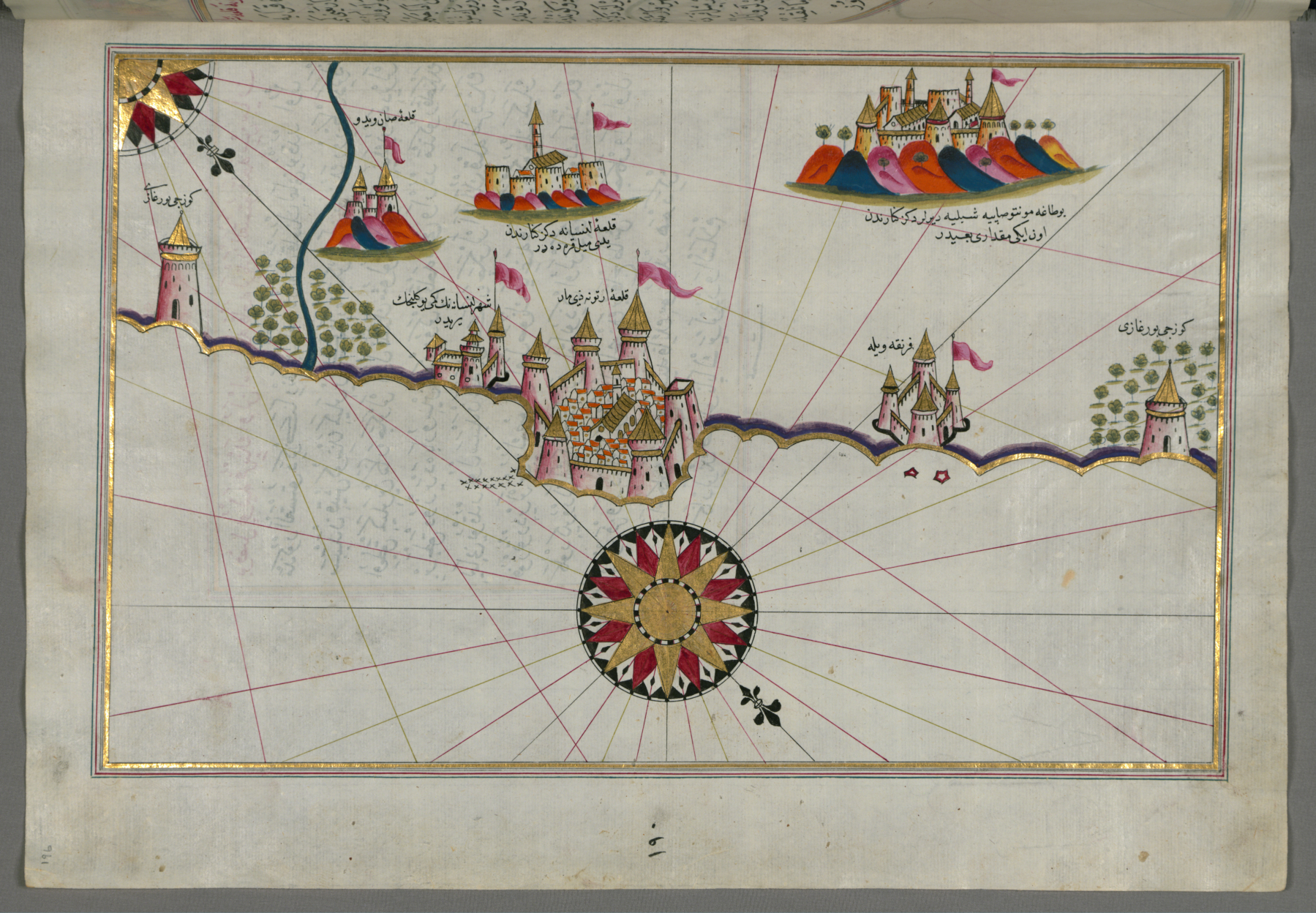 Piri Reis Map of the Town of Lanciano and the Surrounding Fortresses Walters W A Full Page
