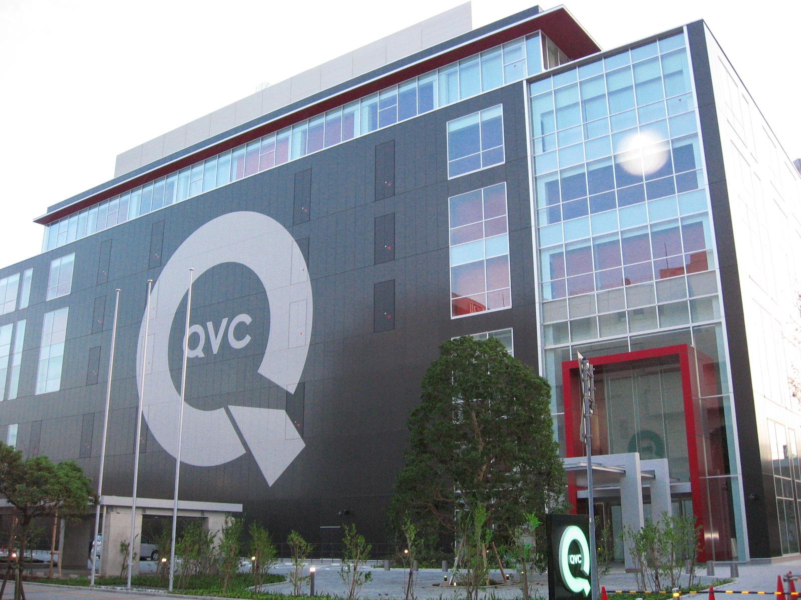 Qvc Uk Home Reflections