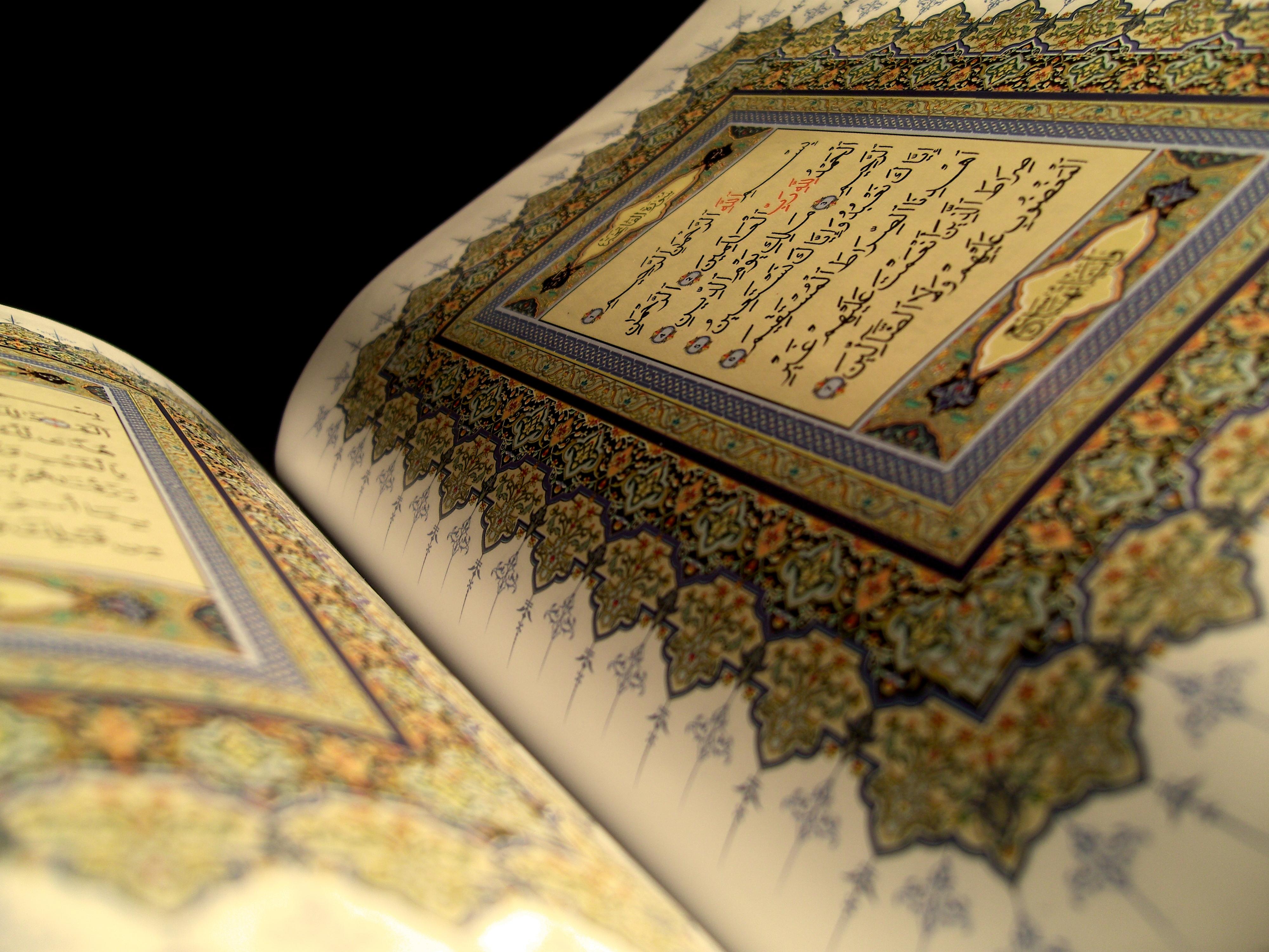 wiki history quran