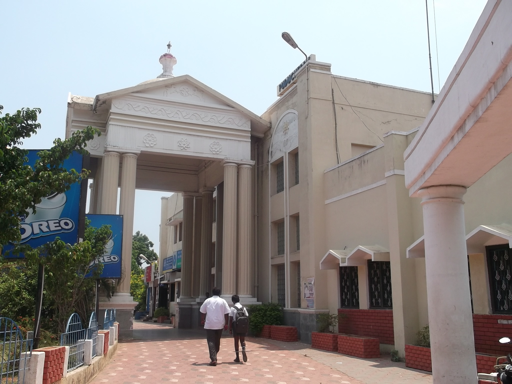 Immaculate Conception Cathedral in Pondicherry - YouTube