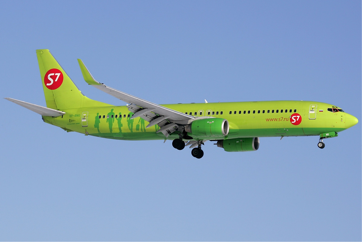 S7 Airlines Wikipedia Den Frie Encyklop 230 Di
