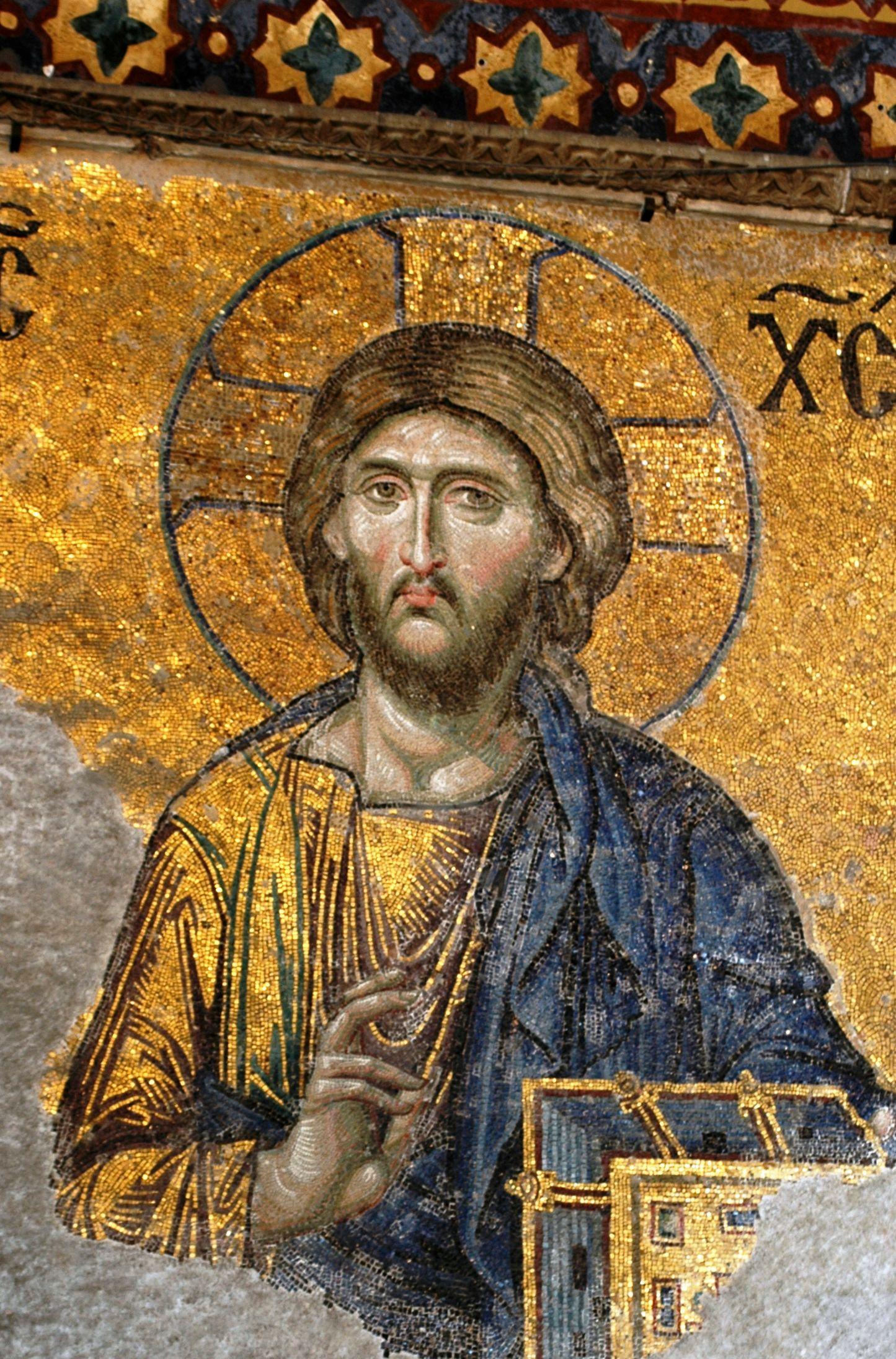 христос и его знакомые