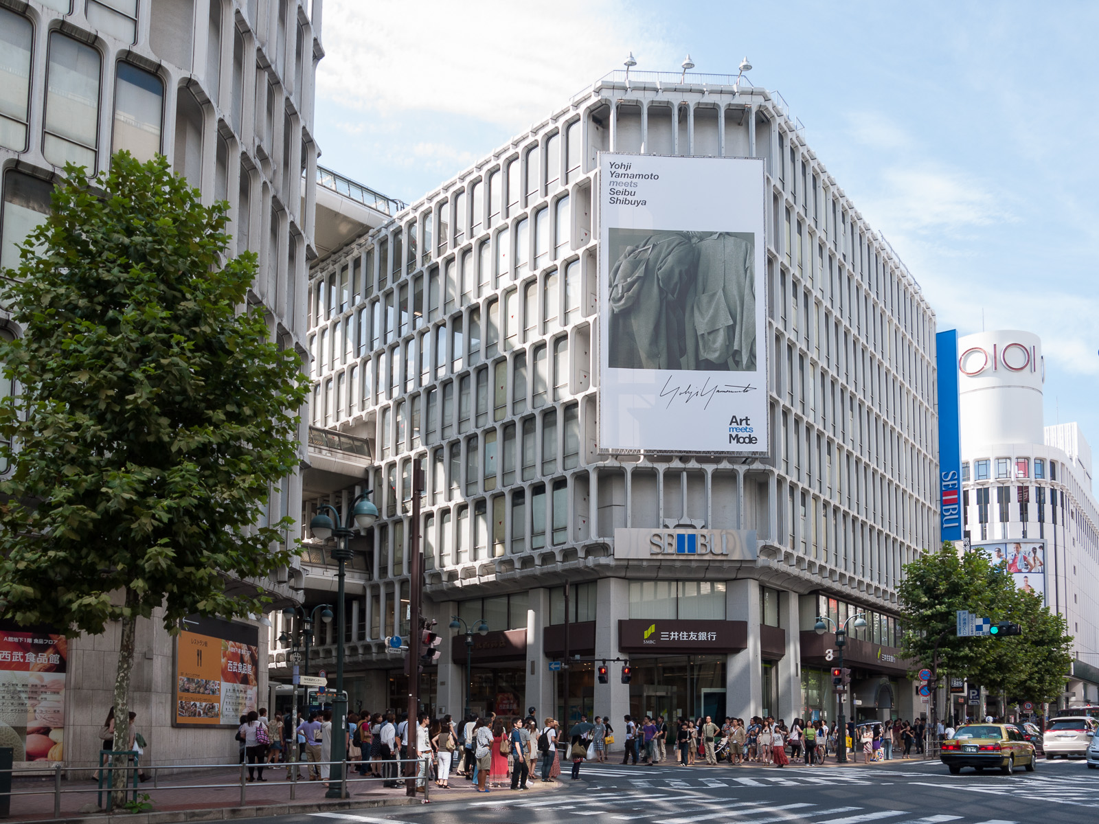 渋谷西武百貨店的圖片搜尋結果