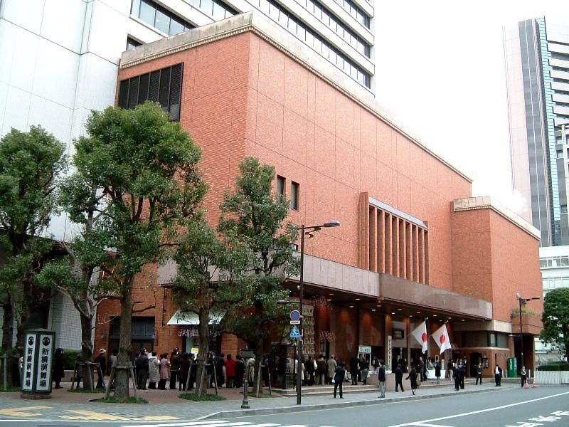 Shimbashi Enbujo Theatre