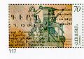 Stamp of Armenia m117.jpg