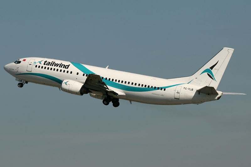 Airline Teylvind Airlines (Tailwind Airlines). Official sayt.2