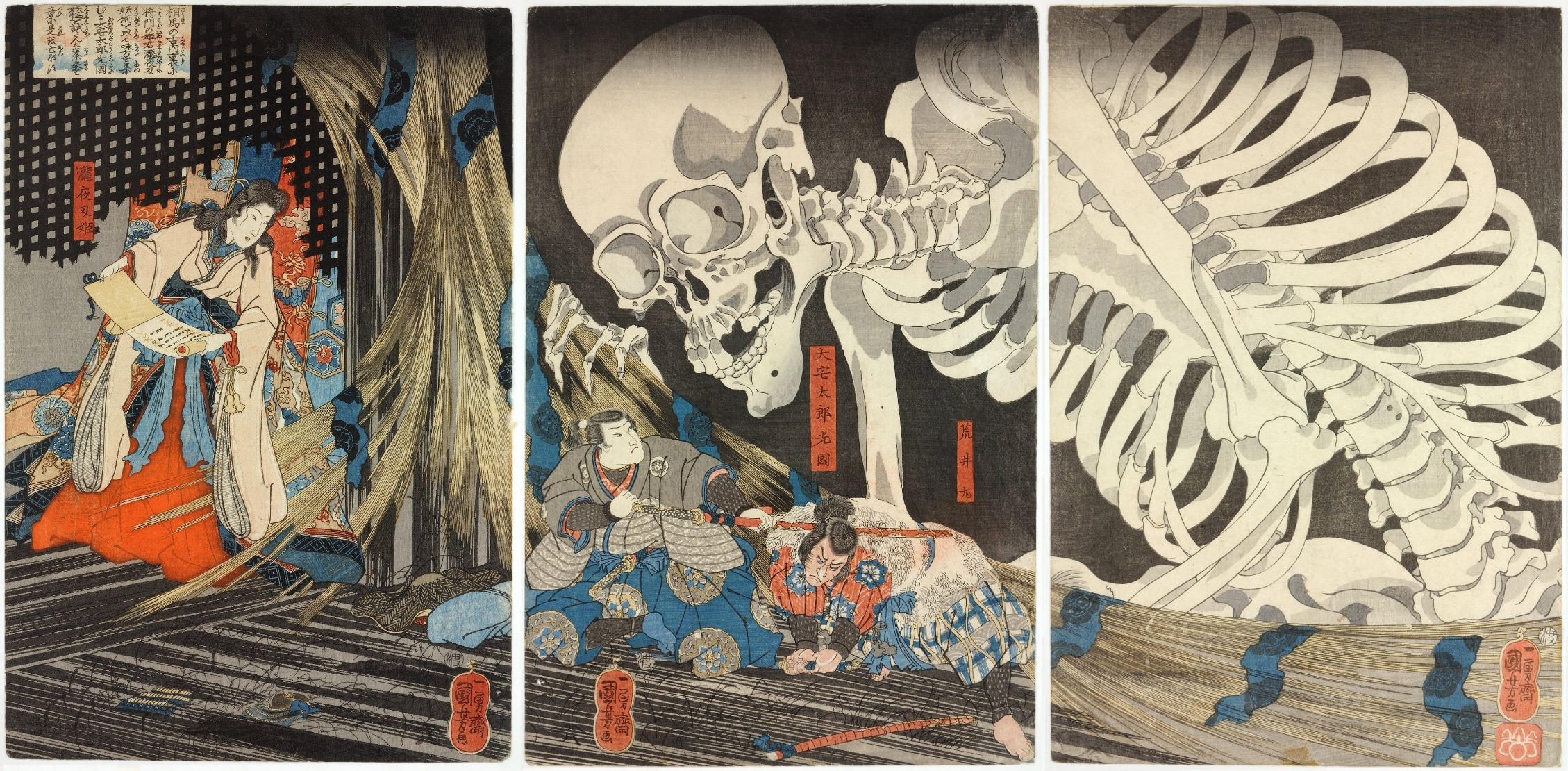 The three tiles in Takiyasha the Witch and the Skeleton Spectre | Ukiyo-e