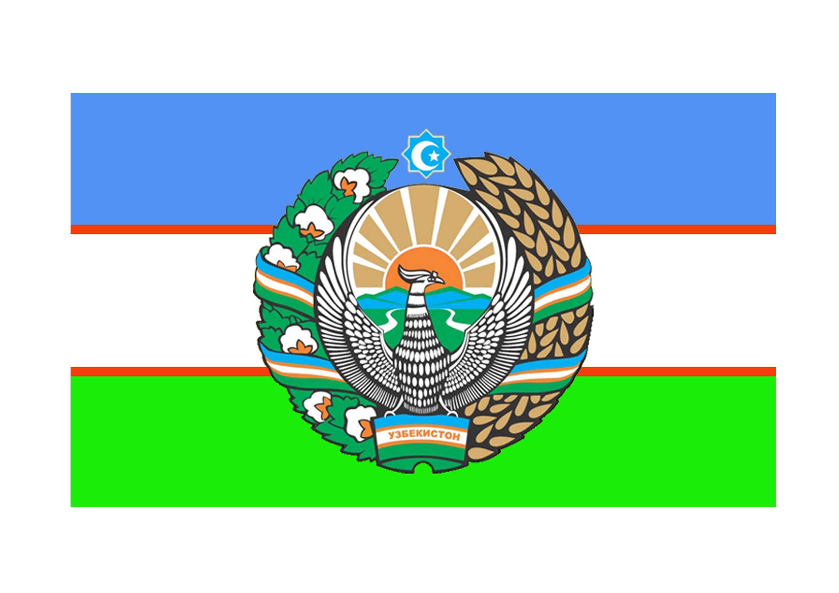 File:Uzbekistan Flag and Coat of arms.jpg - Wikimedia Commons