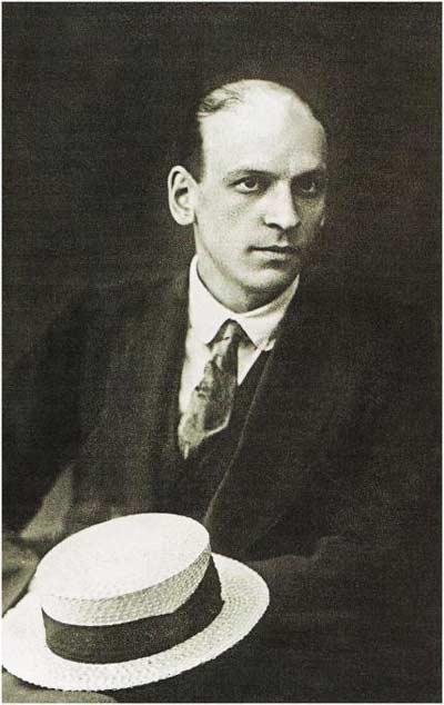 Владимир Иванович Нарбут