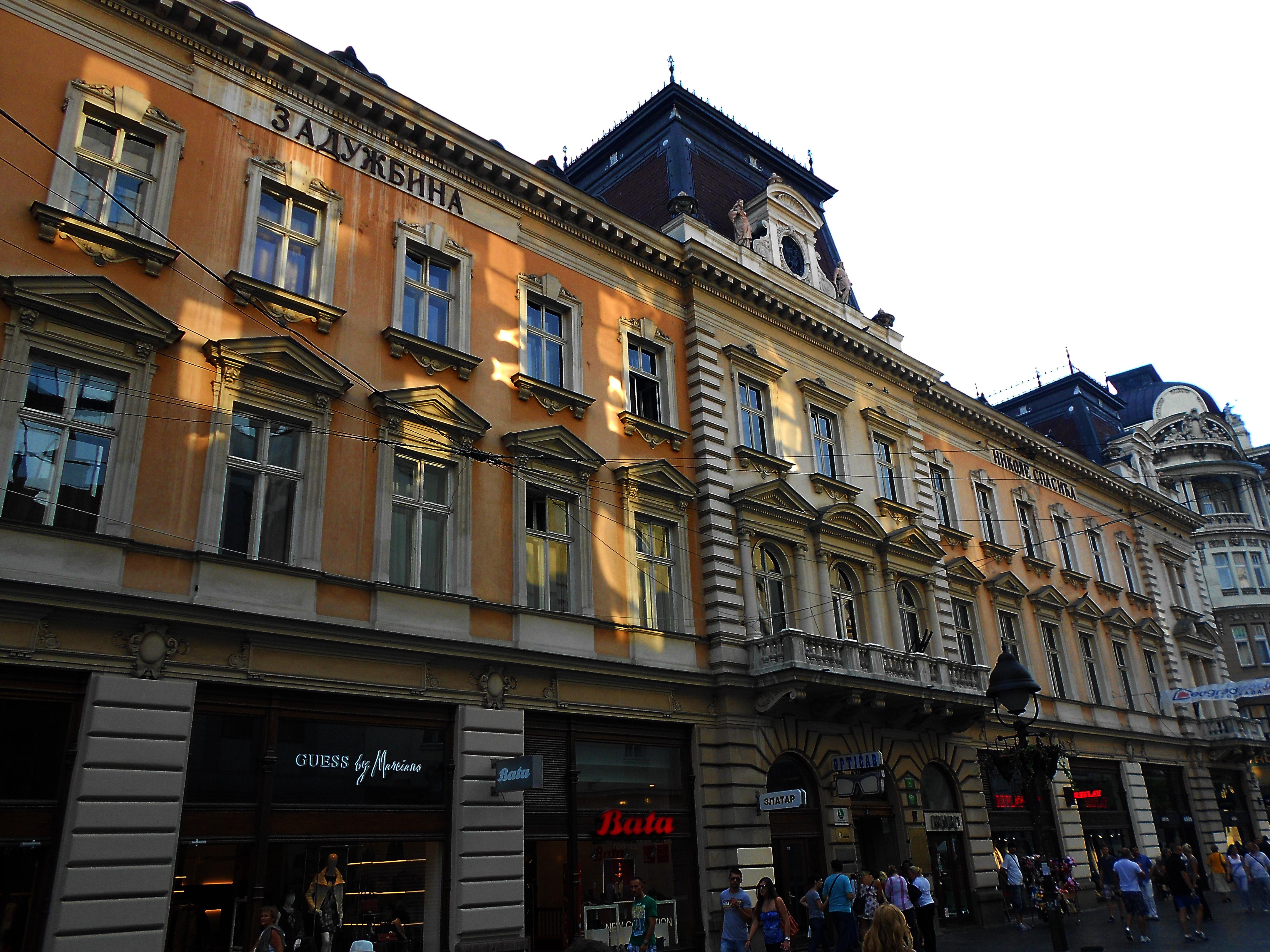 File Zgrada Zadužbine Nikole Spasića Beograd Jpg