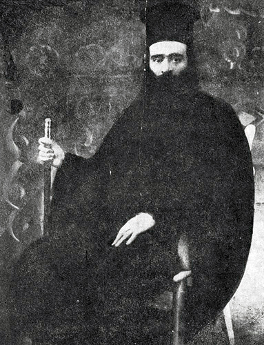 Papa Eftim I - Wikipedia