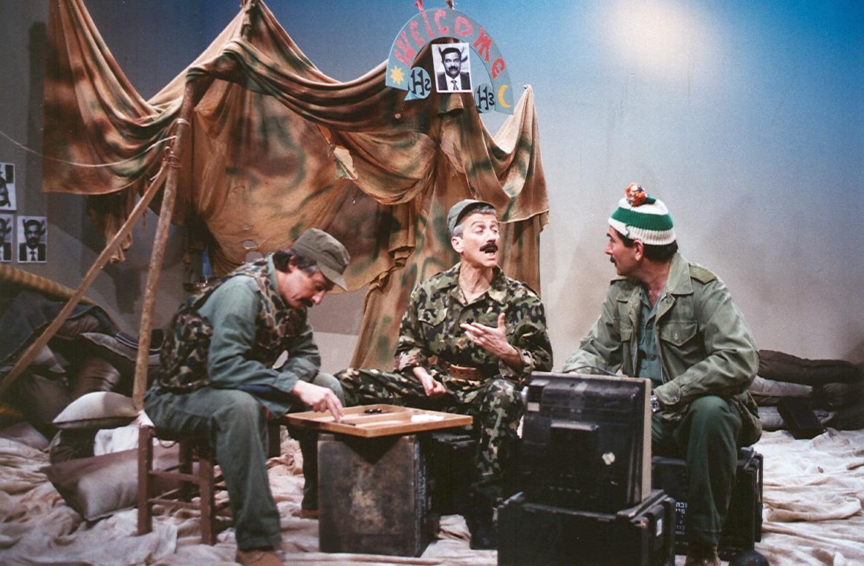 File:זהו זה מלחמת המפרץ - גליקמן מוני וגידי עיראקים במלחמה.jpg ...