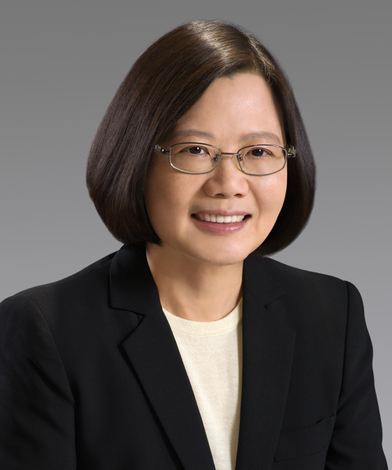 Veja o que saiu no Migalhas sobre Tsai Ing-wen