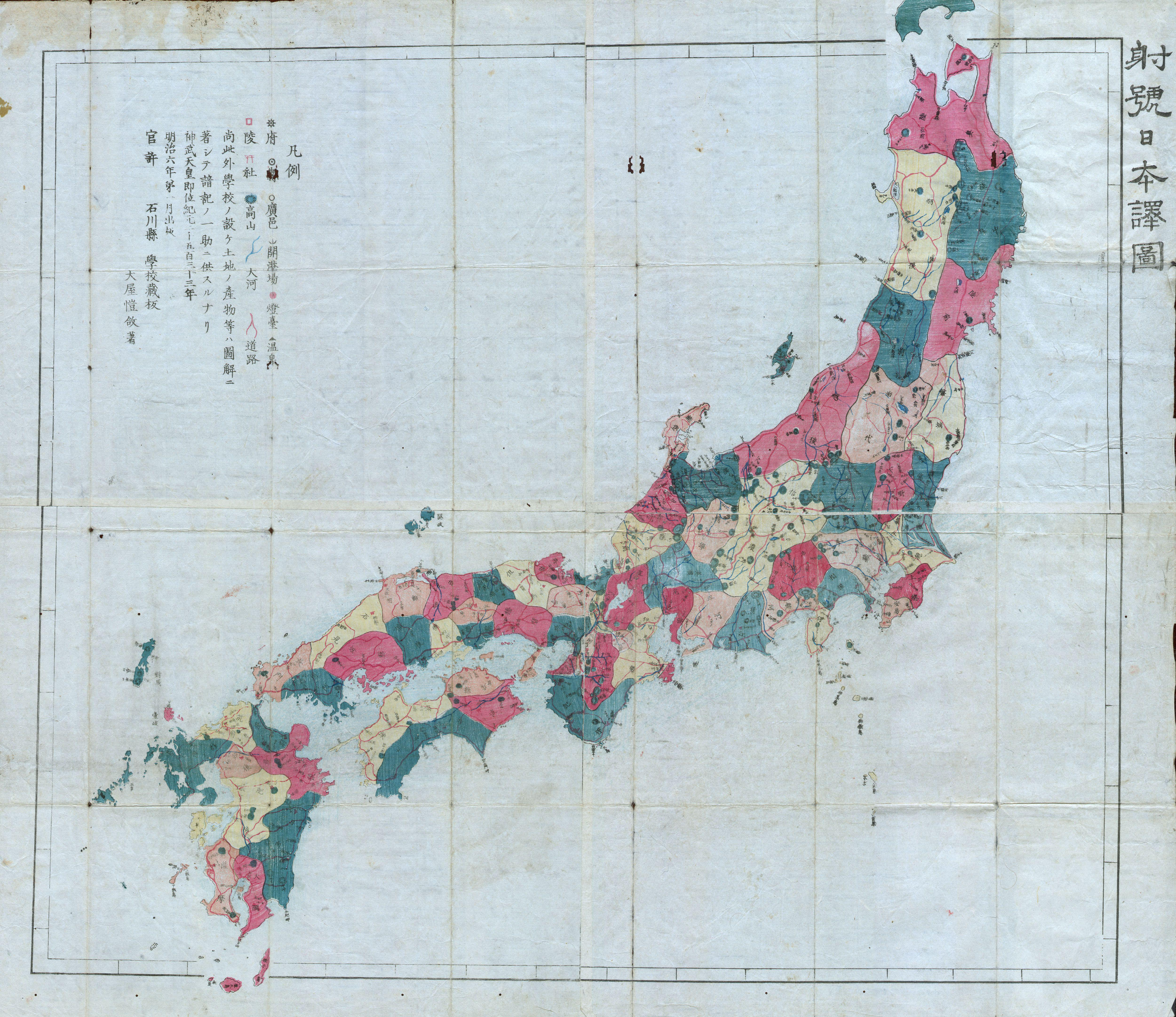 File Meiji Woodblock Map Of Japan Geographicus Japan - Japan map 4