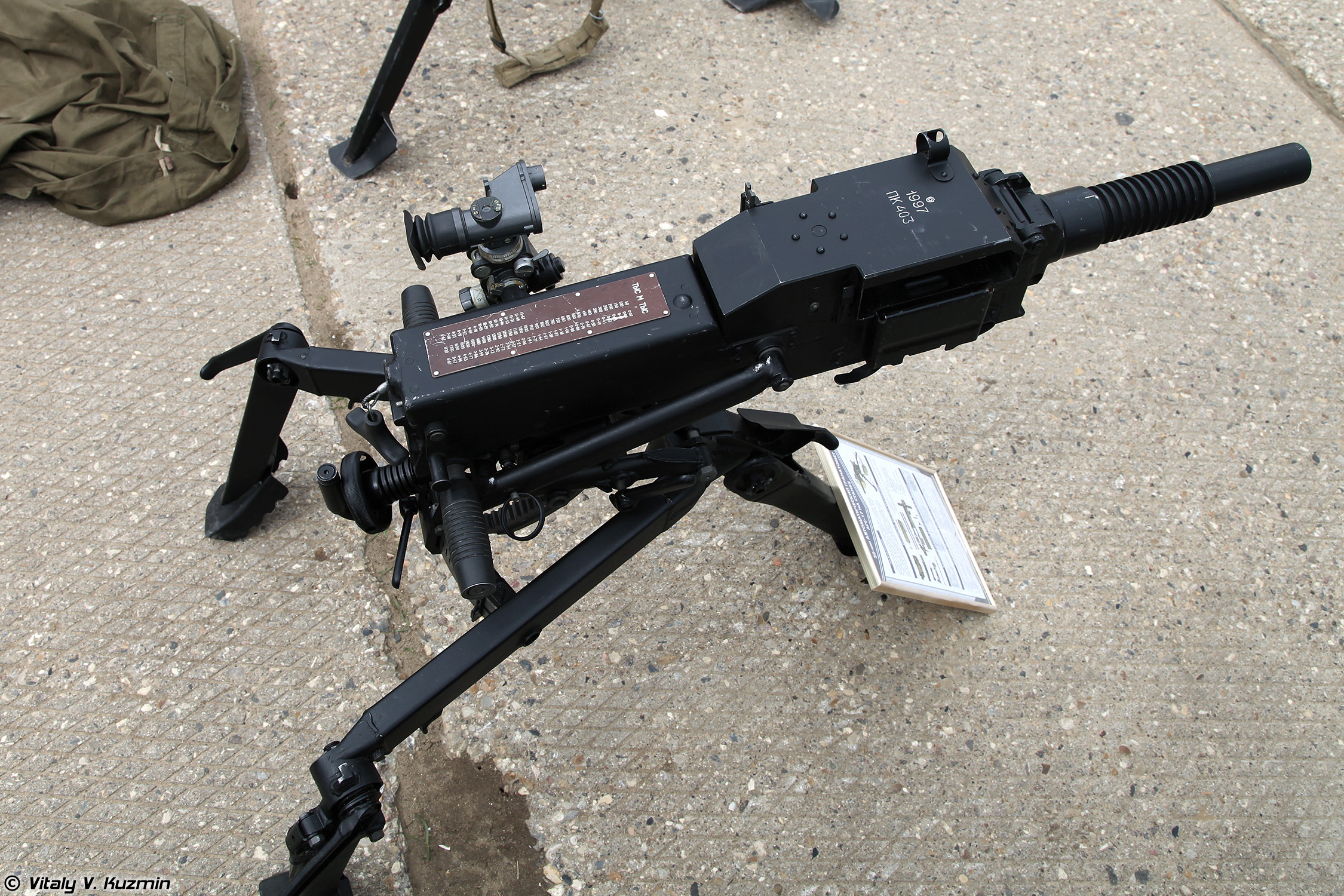 AGS-17: technical specifications. Grenade Launcher AGS-17 Flame 91