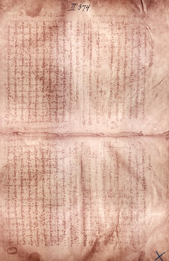 A typical page from the Archimedes Palimpsest