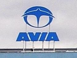 Avia Czech vehicle manufacturer