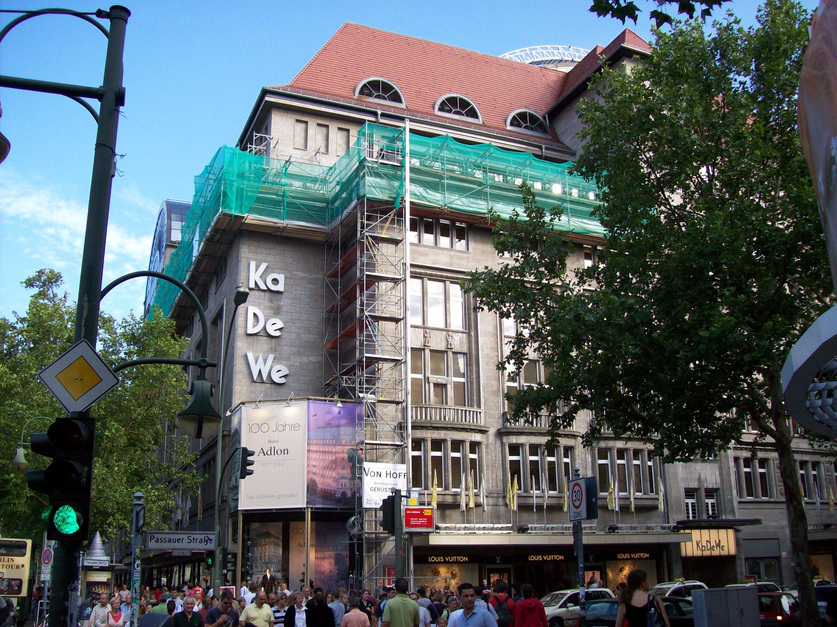 Торговый центр – KaDaWe