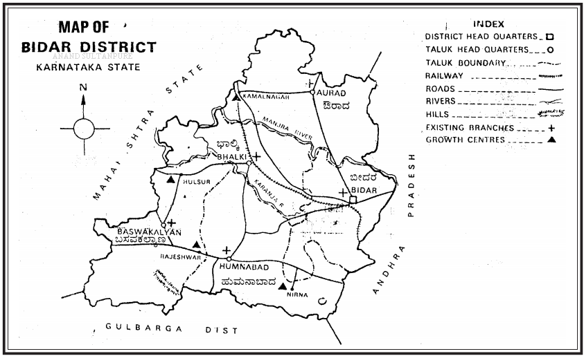 File:Bidar district outline map.PNG - Wikimedia Commons