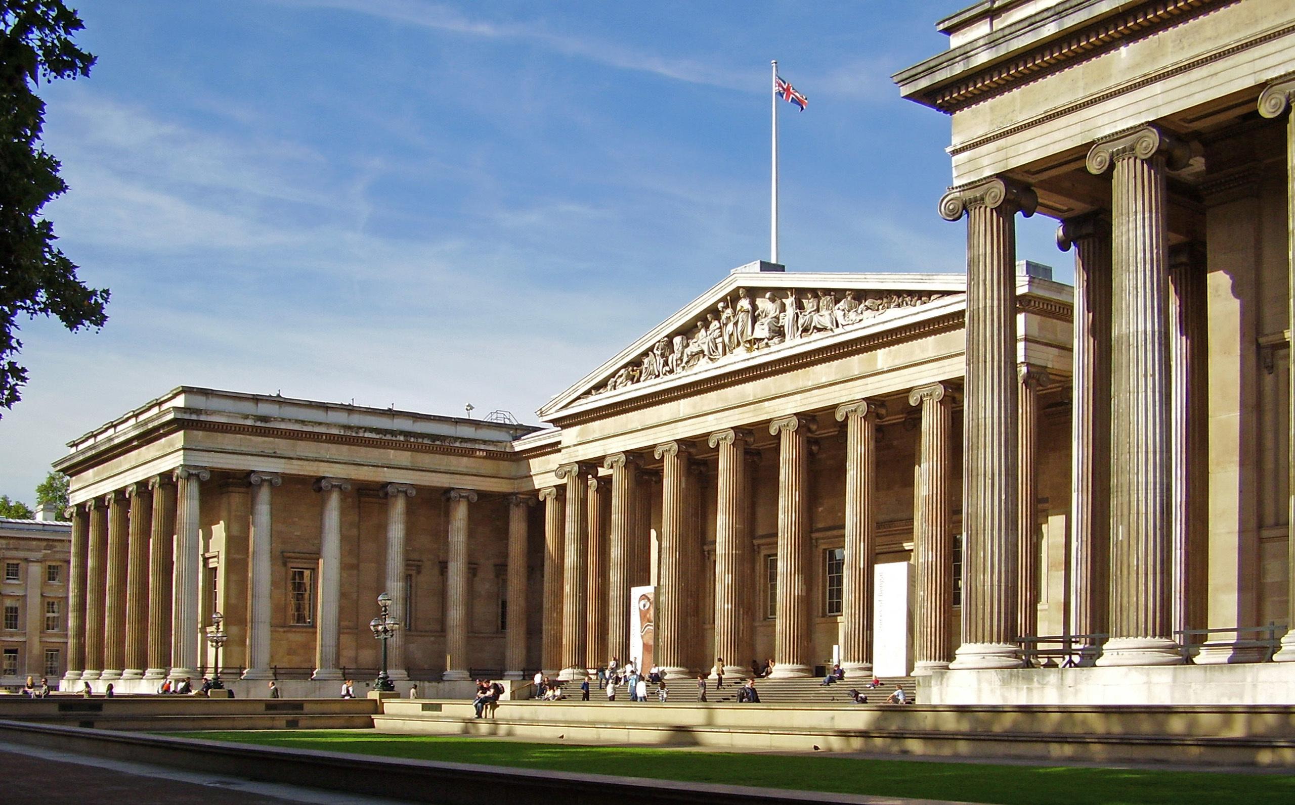 ब्रिटिश संग्रहालय
