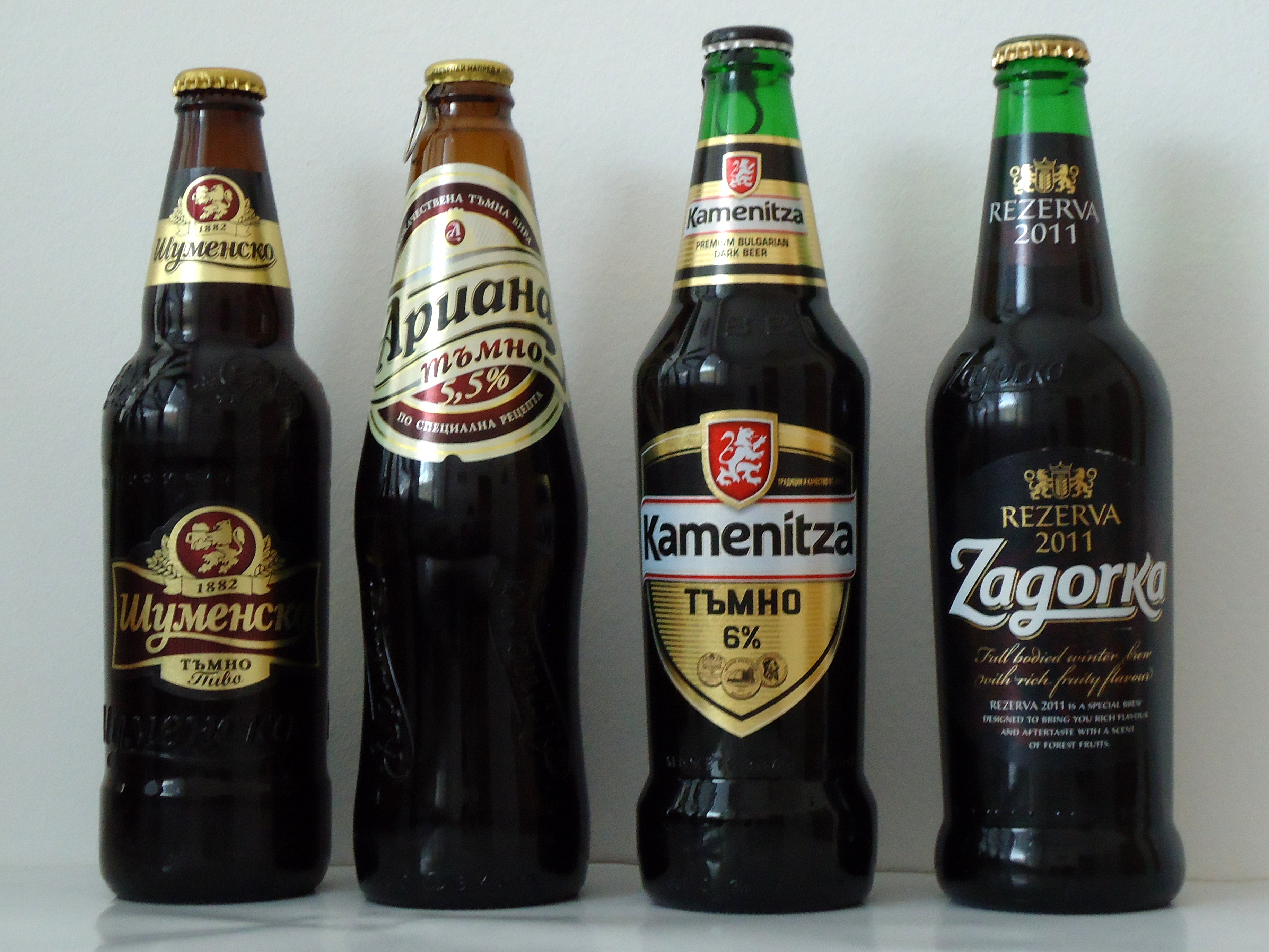 Black Magic Beer Drink