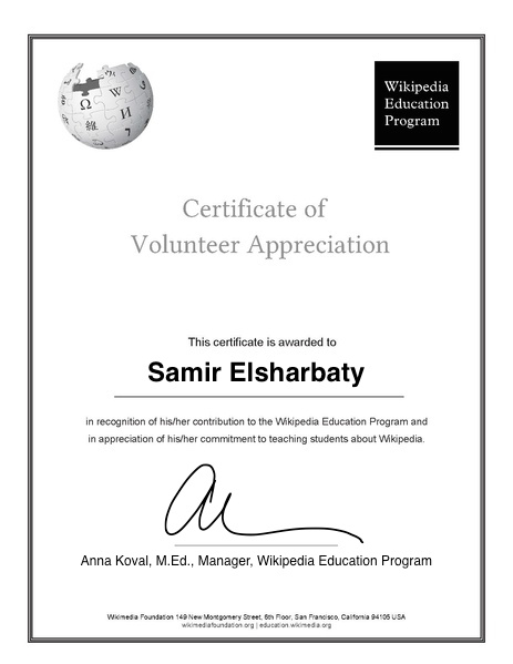 Filecertificate of volunteer appreciation example for samir filecertificate of volunteer appreciation example for samir elsharbatyg yelopaper Gallery