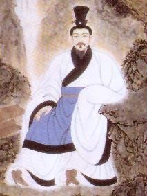 Chin Chia