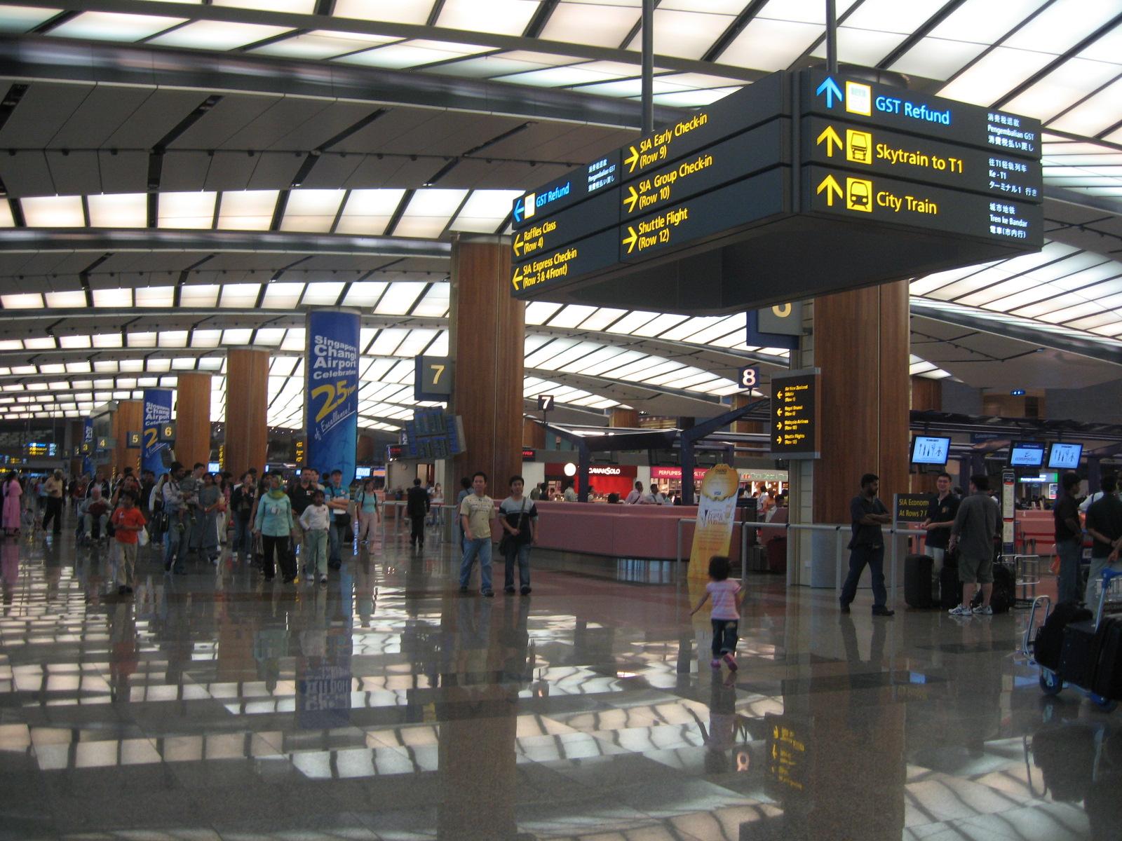 Changi Airport Terminal  Japanese Restaurant