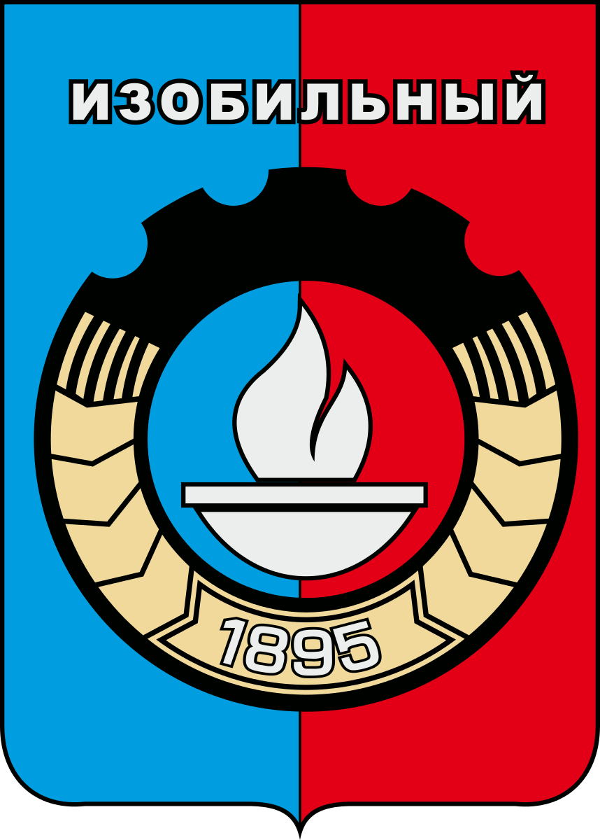 Лежак Доктора Редокс «Колючий» в Изобильном (Ставропольский край)
